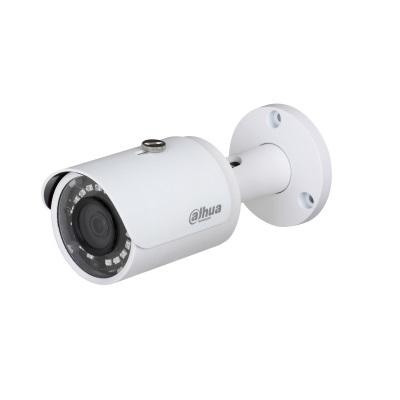 Dahua IPC HFW1320S Bangladesh, Dahua IPC-HFW1320S IP Bullet 3MP Camera