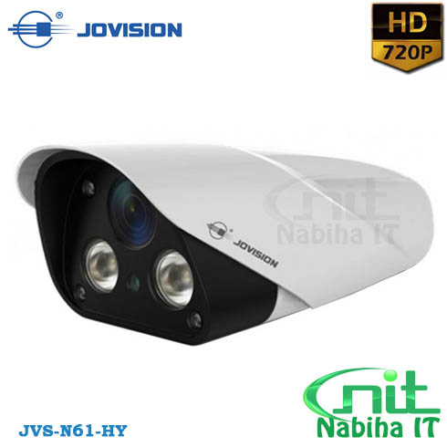 Jovision JVS N61 HY Bangladesh Nabiha IT, Jovision JVS-N61-HY 60 Meter IR 720P IP Camera