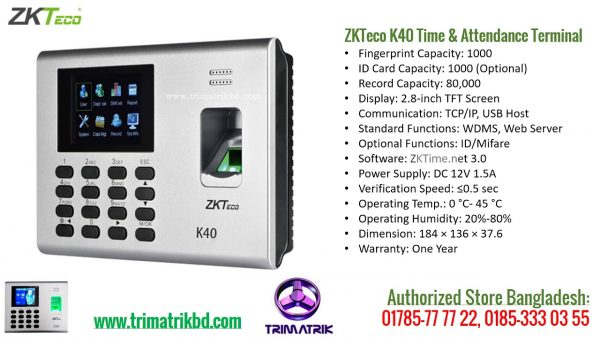 ZKTeco K40 Price in BD