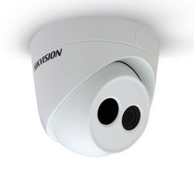 Hikvision DS 2CD1321 I Bangladesh
