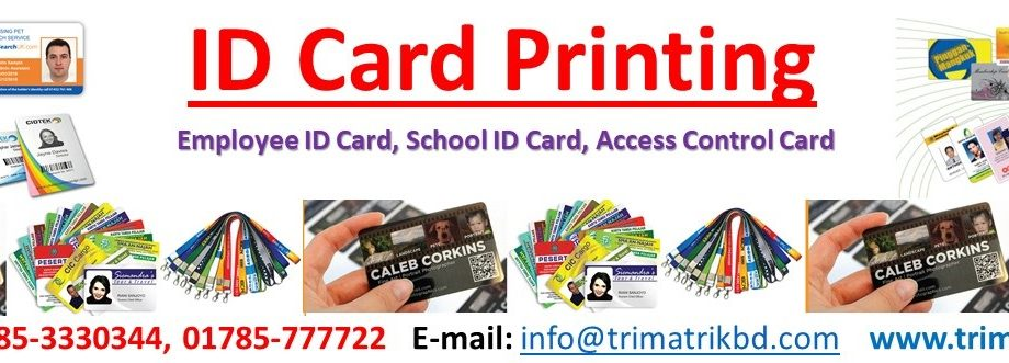ID Card Print Bangladesh Trimatrik