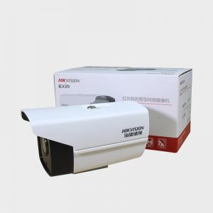 Hikvision DS-2CD1223G0E-I 2MP Bullet Network Camera Bangladesh