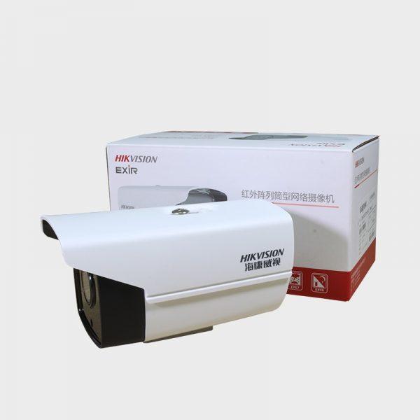 Hikvision DS-2CD1223G0E-I 2MP Bullet Network Camera Bangladesh