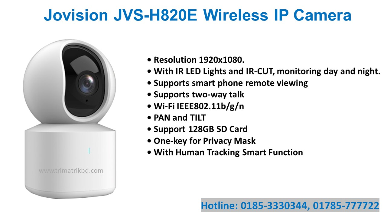 Jovision JVS-H820E Price in Bangladesh