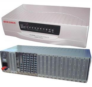 TC-2000B IKE PBX & Intercom Machine Best Price in Bangladesh