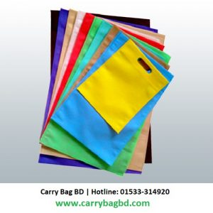 D-Cut Bag Price in BD,Non Woven Bag price in bd