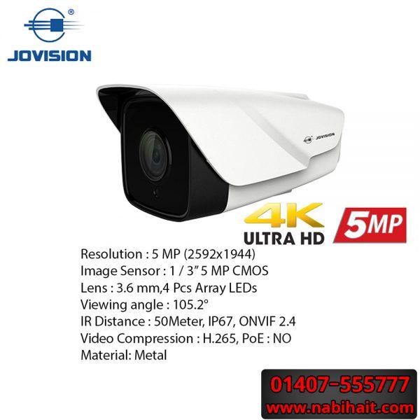 Jovision JVS-N515-HY BD, Jovision JVS-N515-HY BD Price