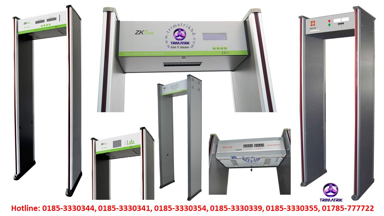 Archway metal detector supplier in Bangladesh, Archway Gate Price in Bangladesh, Archway Gate Price in BD