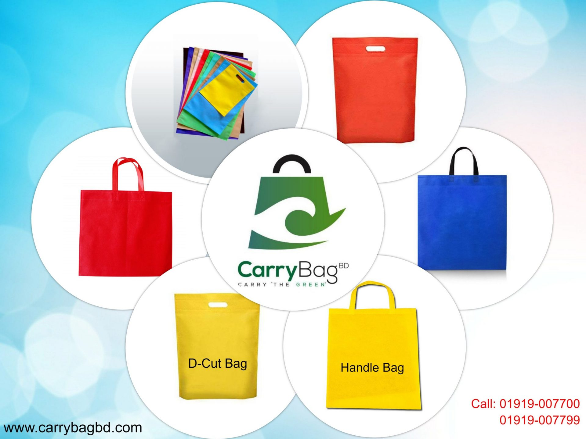 non woven shopping bags supplier in BD, Non Woven Shopping Bag Supplier in BD, Tissue Bag Price in BD