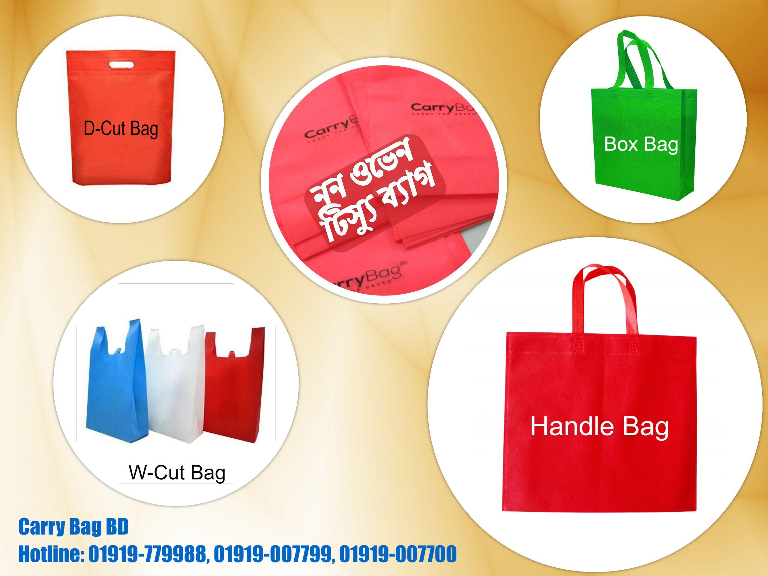 Shopping Bag in BD
