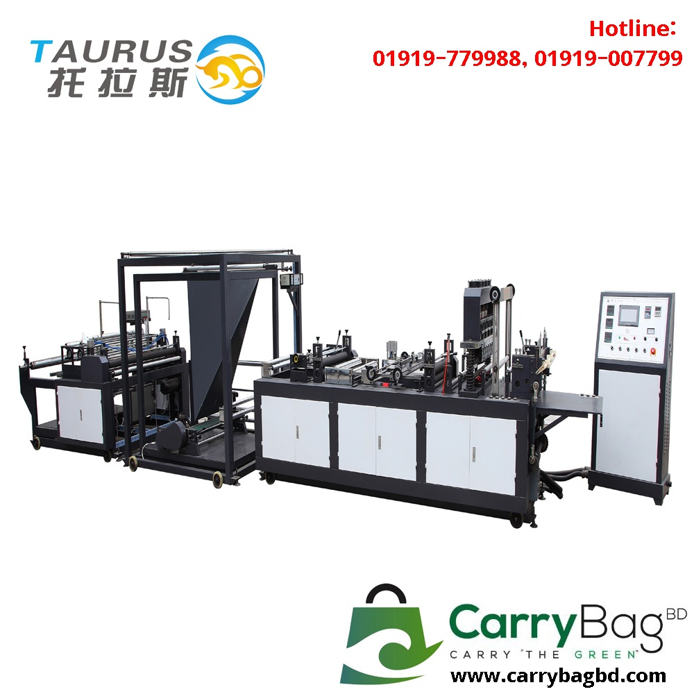 Automatic non woven bag making machine in Bangladesh