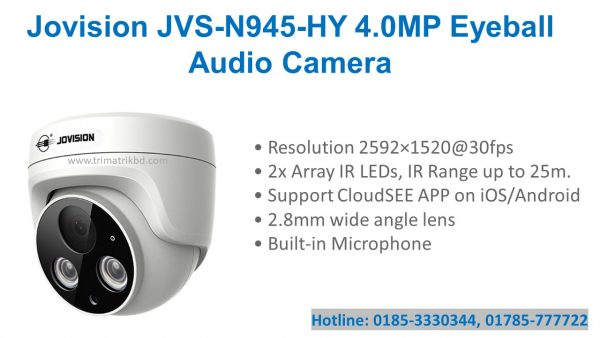 Jovision JVS-N945-HY Price in BD