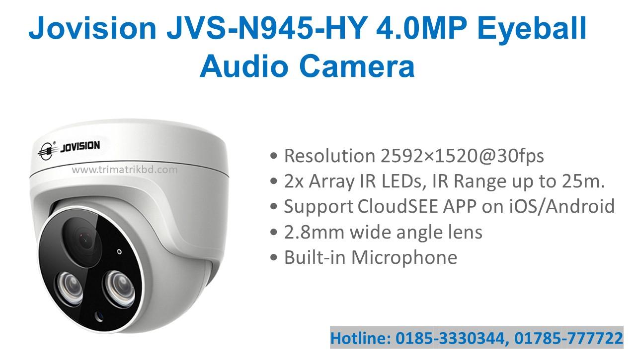 Jovision JVS-N945-HY Price in BD