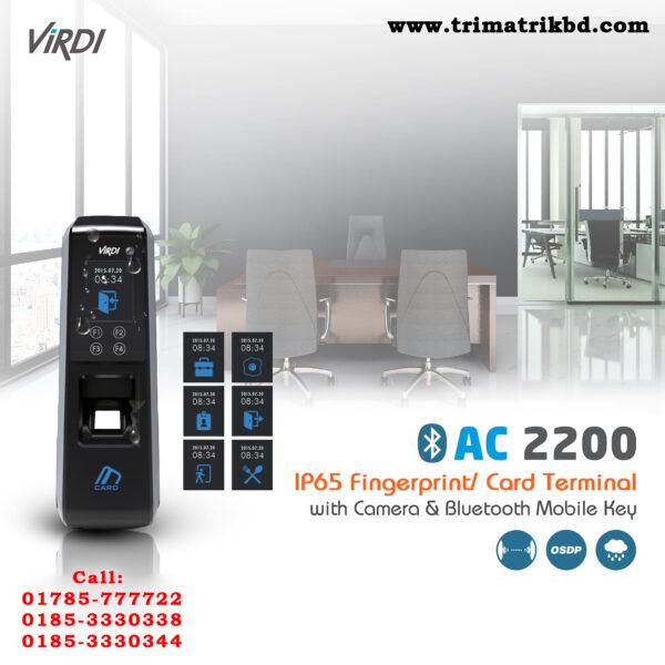 Virdi AC-2200RFH Bangladesh | Virdi AC-2200RFH Price in Bangladesh