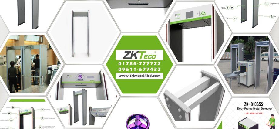 Archway Gate Price in Bangladesh, Archway Gate Price in BD, Walk Through Metal Detector price in Bangladesh