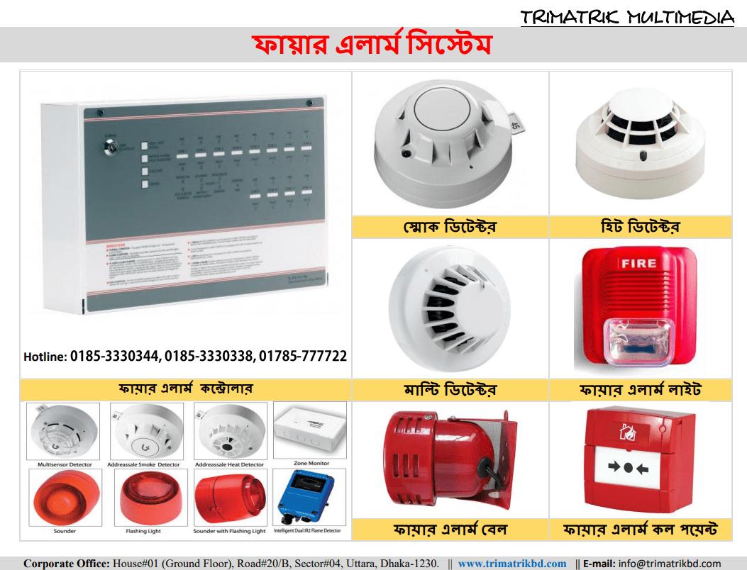 Smoke Detector Supplier in Bangladesh, Context plus in bd