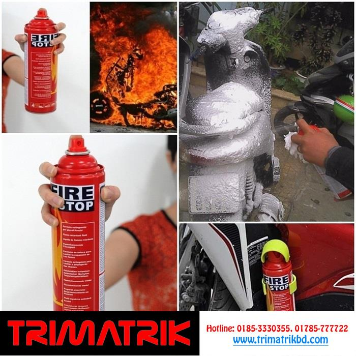 Mini Fire Extinguisher In Bangladesh (500 ML)