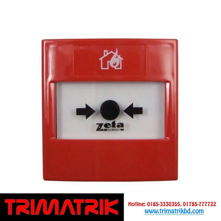 Zeta Conventional Manual Call Point in Bangladesh