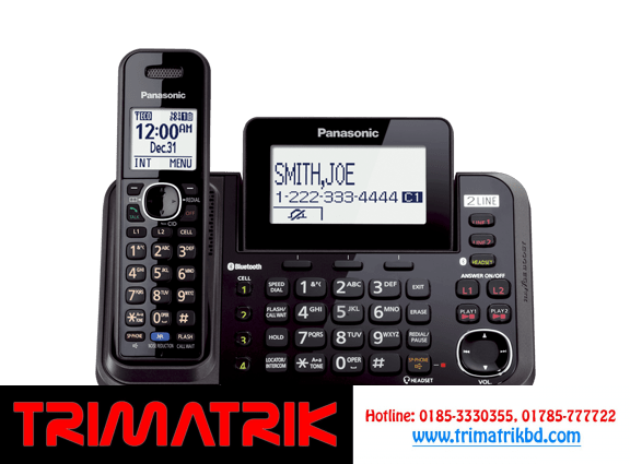Panasonic KX-TG9541 Bangladesh