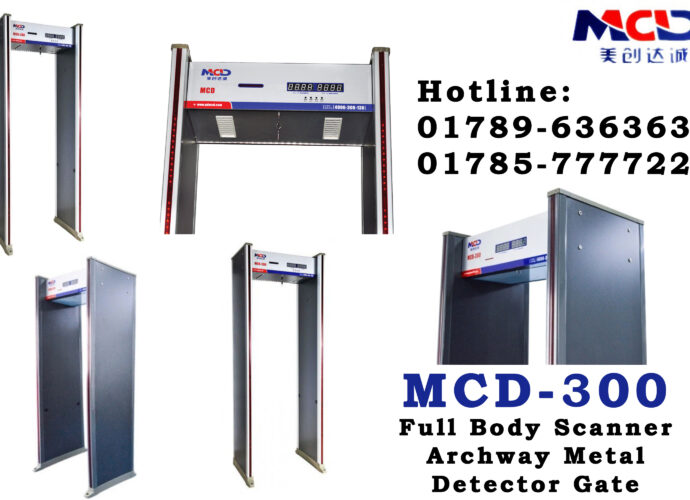 Archway Gate MCD300 Walkthrough Metal Detector in Bangladesh, MCD300 in Bangladesh