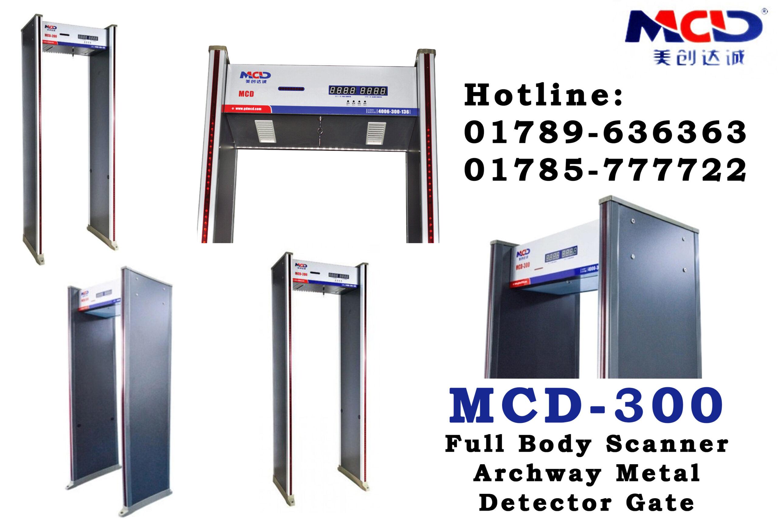 MCD300 in Bangladesh, Archway Gate MCD300 Walkthrough Metal Detector in Bangladesh