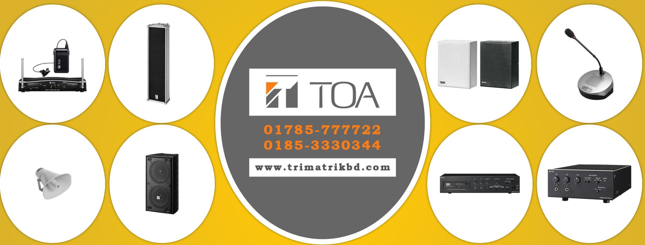 TOA pa System in Bangladesh, Trimatrik