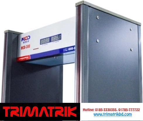 Archway Gate MCD300 Walkthrough Metal Detector Price in Bangladesh, MCD300 Price in BD