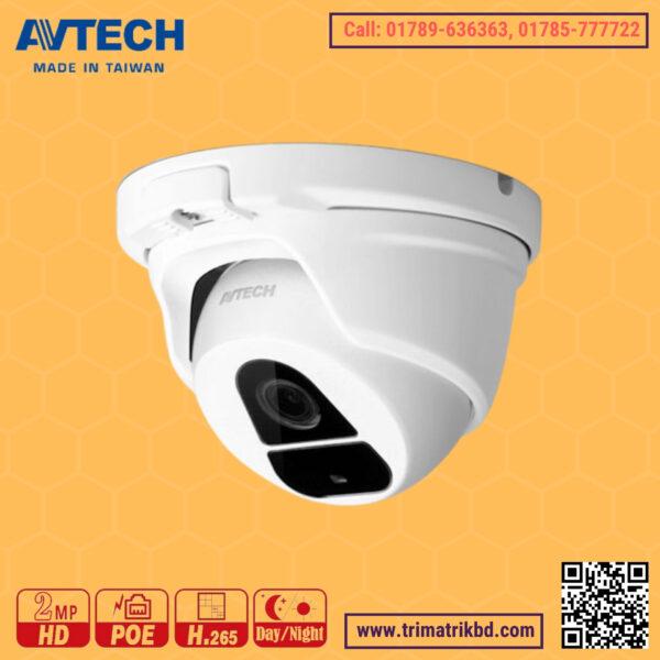 Avtech DGM2203SVSE Bangladesh | Avtech DGM2203SVSE Price in Bangladesh