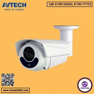 Avtech DGM2643SV Price in Bangladesh