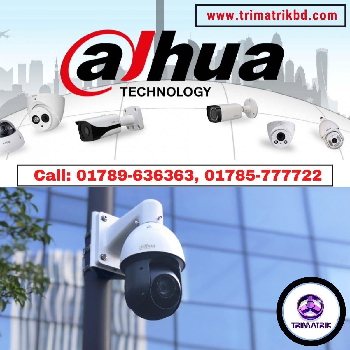 Dahua IP Camera Supplier in Bangladesh