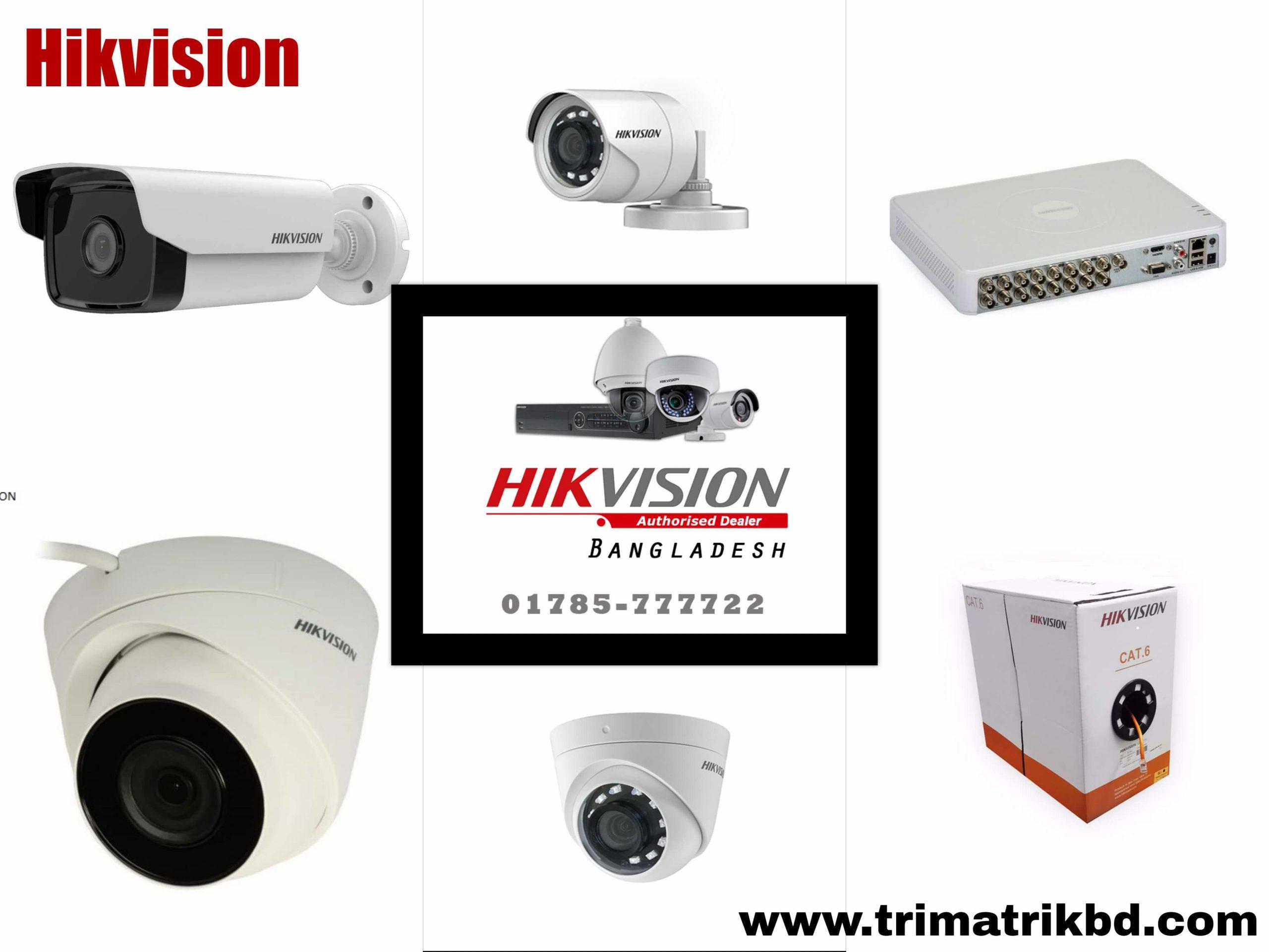 CCTV Camera in Bangladesh
