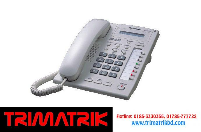 Panasonic KX-T7665 bangladesh