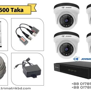 Jovision 4 Cctv Camera Package Price in Bangladesh